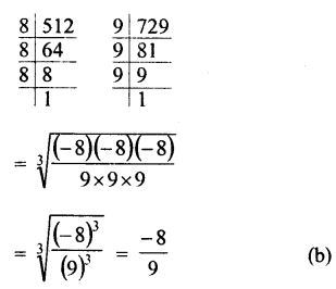 rs-aggarwal-class-8-solutions-chapter-4-cubes-and-cube