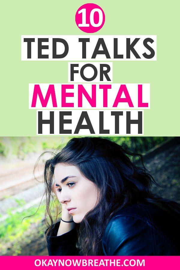 These 10 TED Talks for mental health are honest, eye-opening, and a must watch. These TED Talks will change your life. #selfcare #selfhelp #personalgrowth #tedtalks