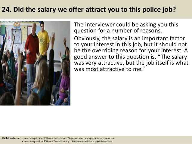 police interview questions and answers