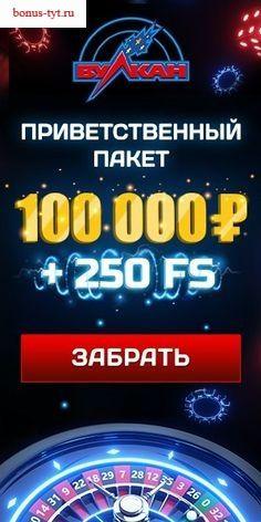 Бонус рублей по промокоду CodeX в Casino-X Забирай свой бонус руб.по.