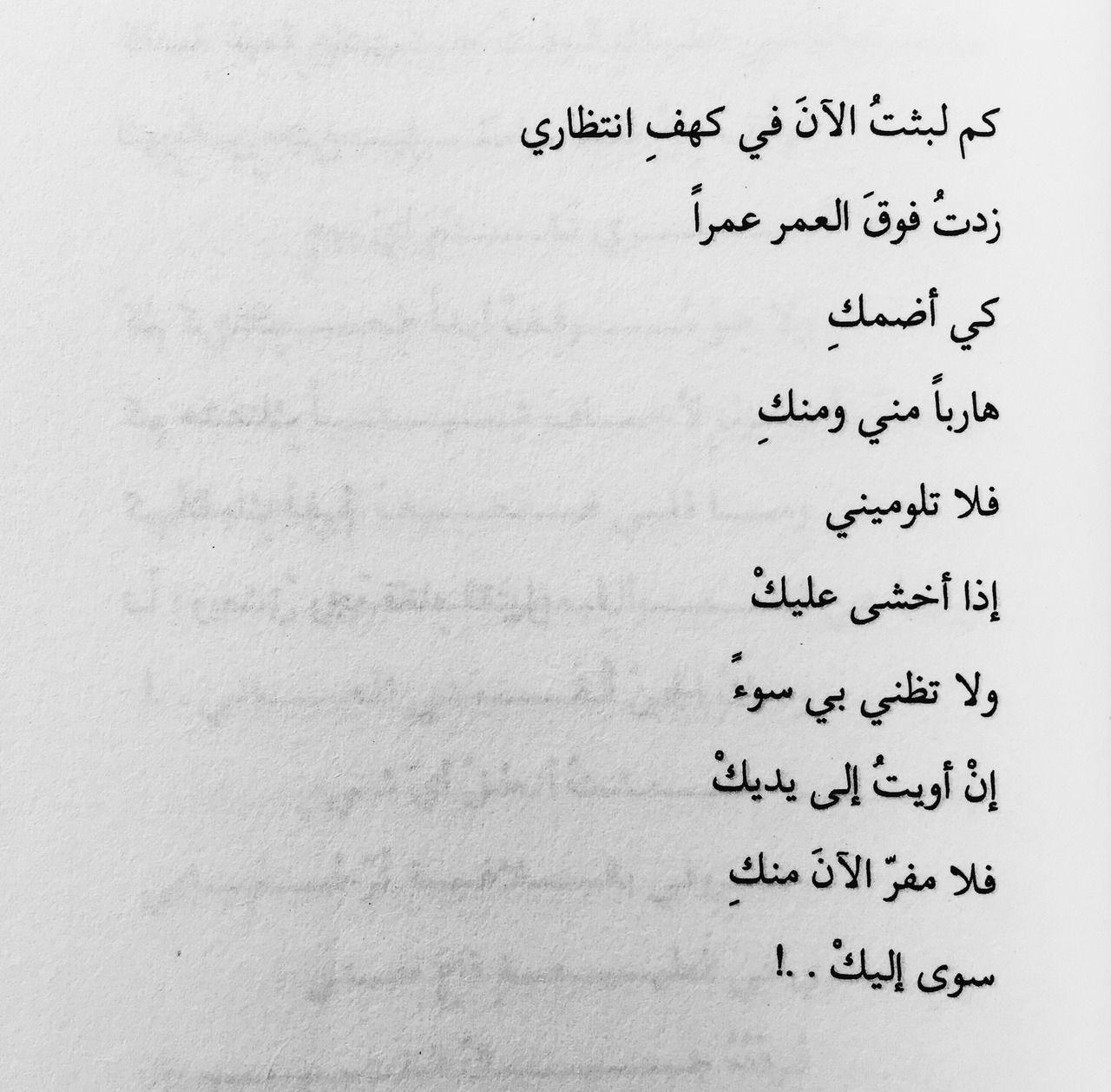 جلالة السيد غياب ماجد مقبل Cover Photo Quotes Photo Quotes Quotes