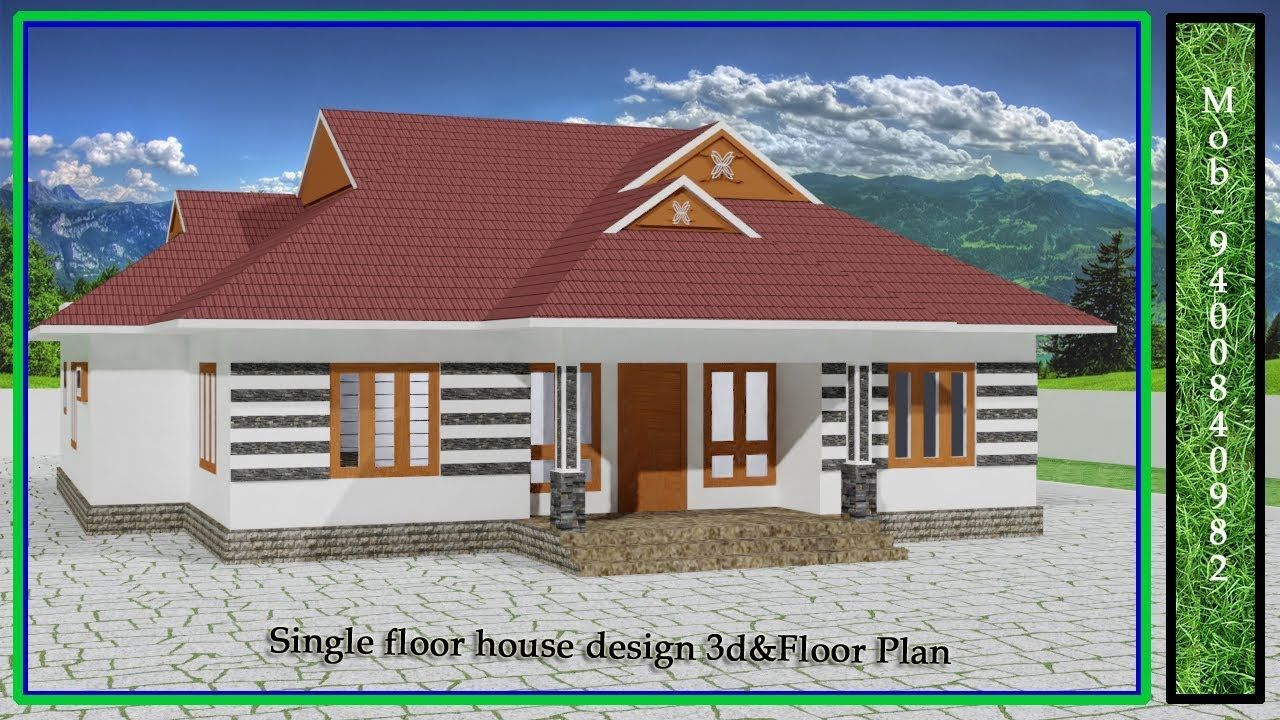 Front Design Of Small House Single Floor Tiled Roof Single Floor House Design House Roof Kerala House Design