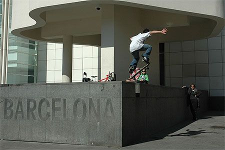 More of a skatepark, than a museum
