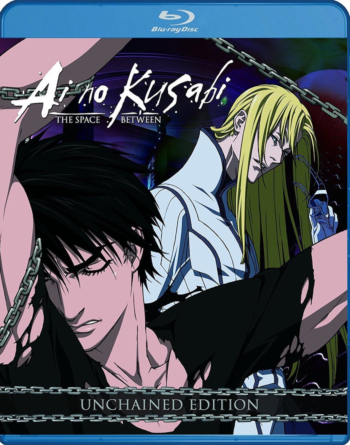 AI NO KUSABI THE SPACE BETWEEN UNCHAINED EDITION BLURAY