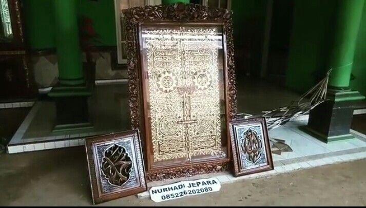 Calligraphy door of teak calligraphy
