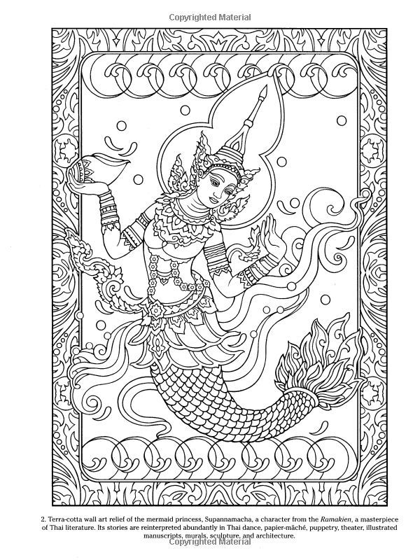dover coloring book thai decorative designs google search - Dover Coloring Books For Adults