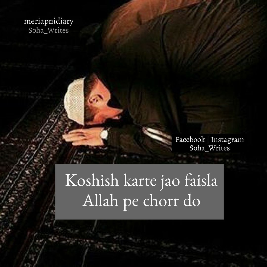 Follow Me On Instagram Soha Writes With Images Islamic Quotes