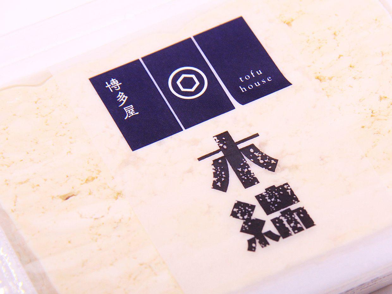 세계의 포장에 두부 집 - 크리 에이 티브 패키지 디자인 갤러리