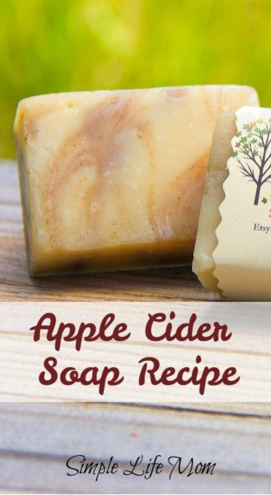 Apple Cider Soap Recipe for Fall - Plus a GIVEAWAY | Simple Life Mom