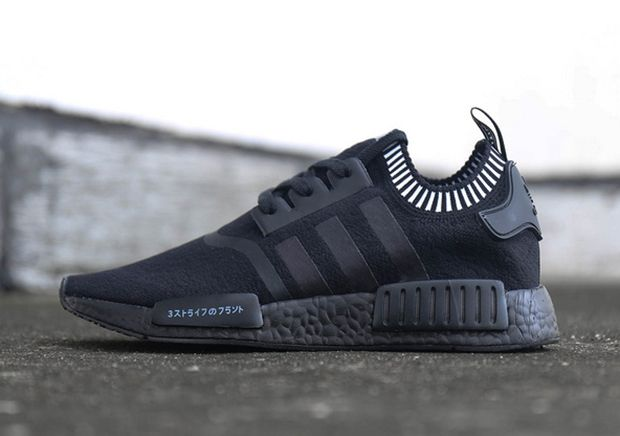 nmd with black boost