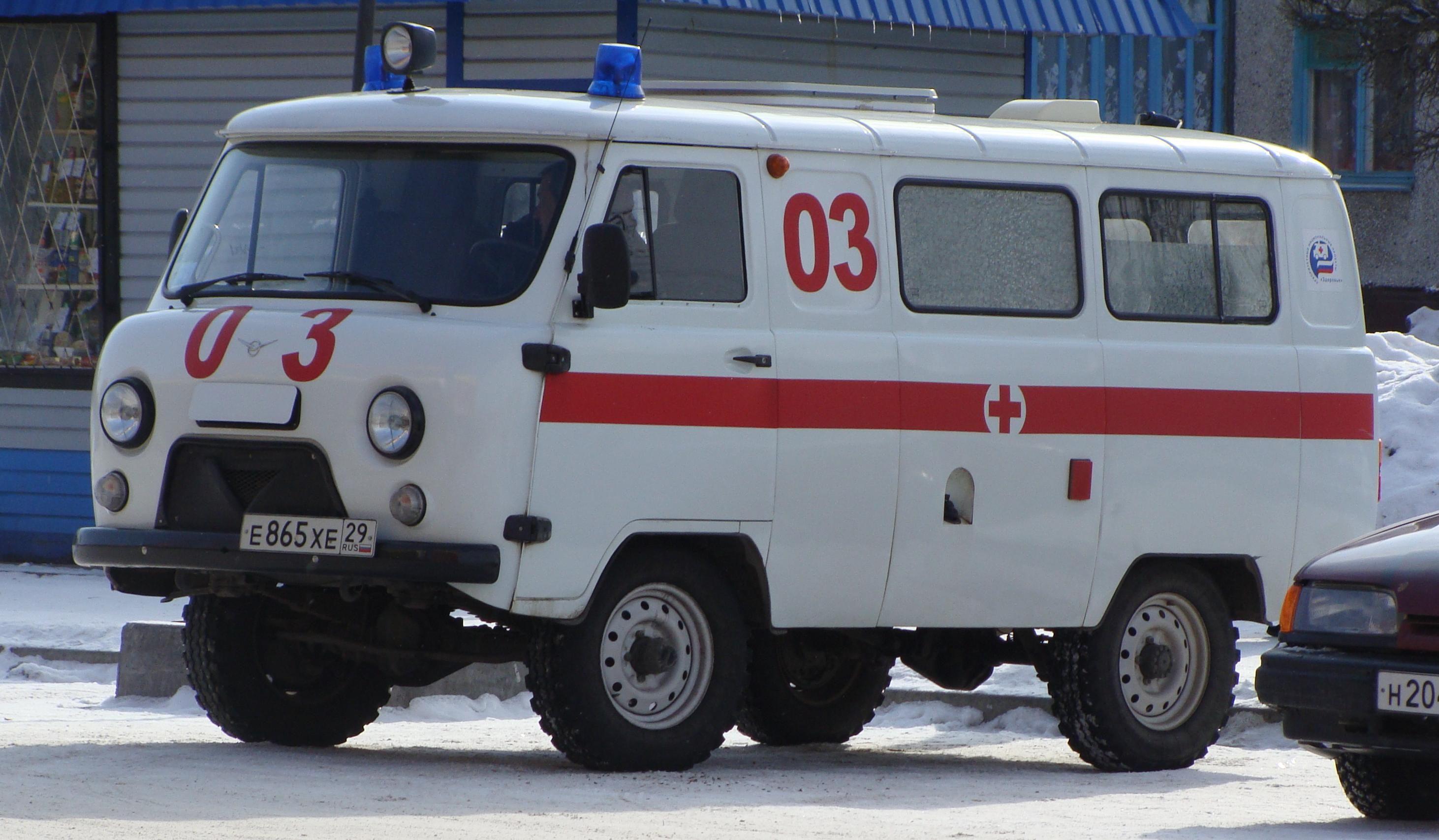 Ambulanssi maksu