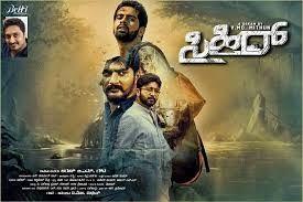Sihir Kannada Songs Download Newkannada Songs Download