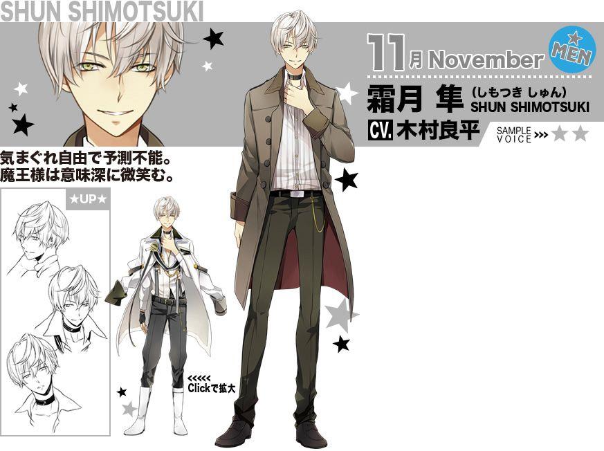 Anime Characters Born November 5 : November shun shimotsuki tsukiuta pinterest anime