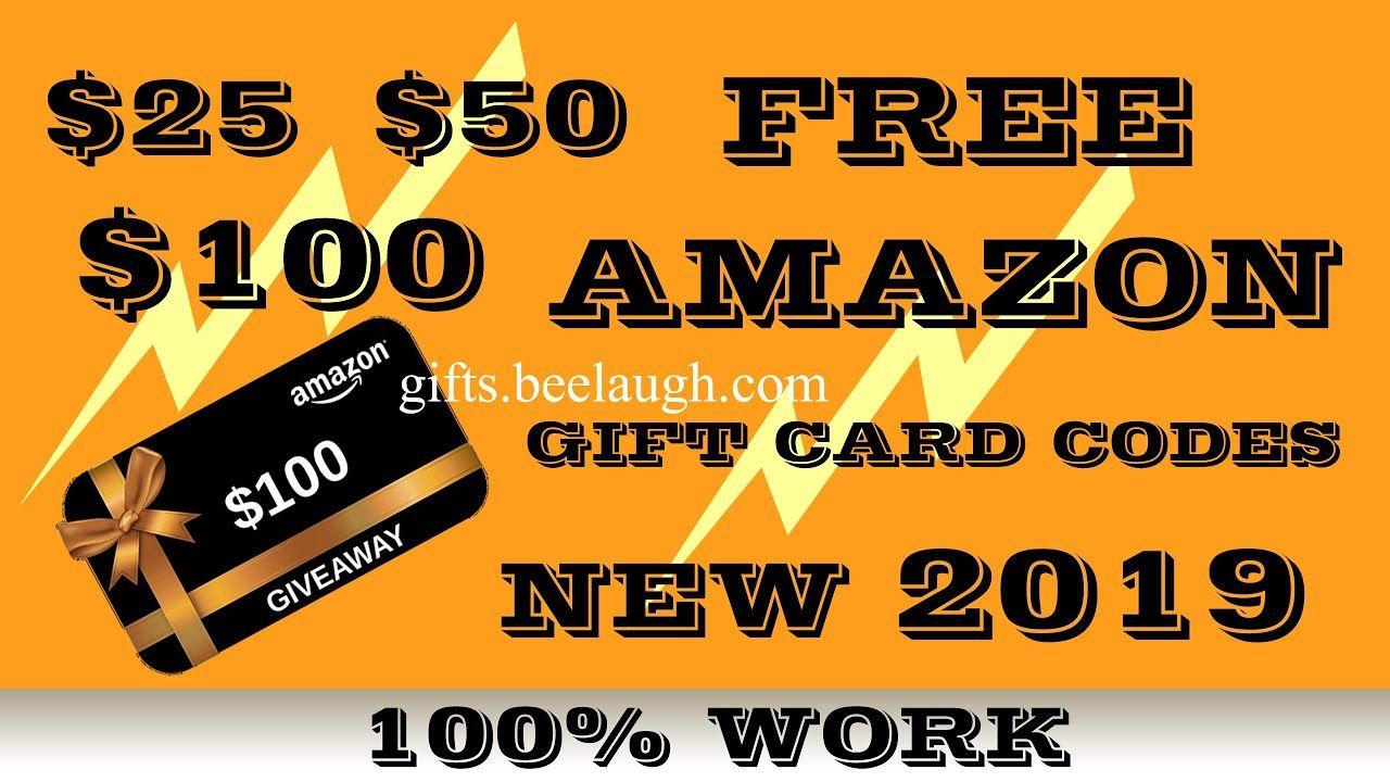 Amazon free gift card carte cadeau amazon gratuit 2019