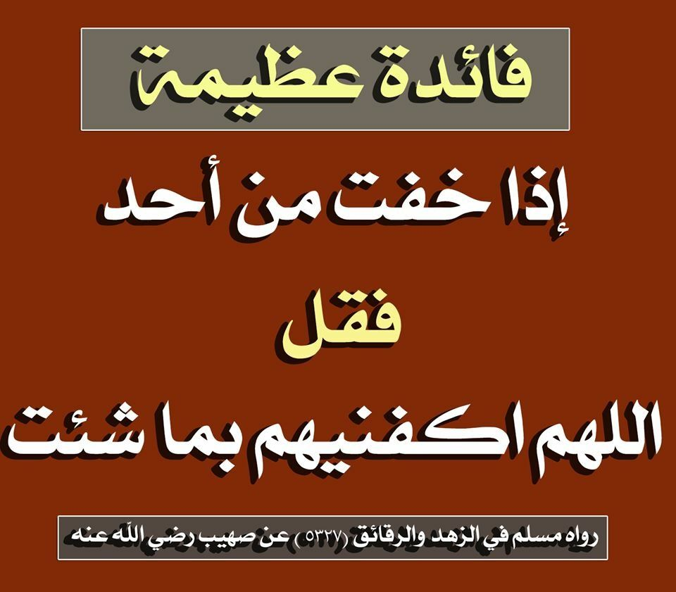 Pin On مسلمه و أفتخر