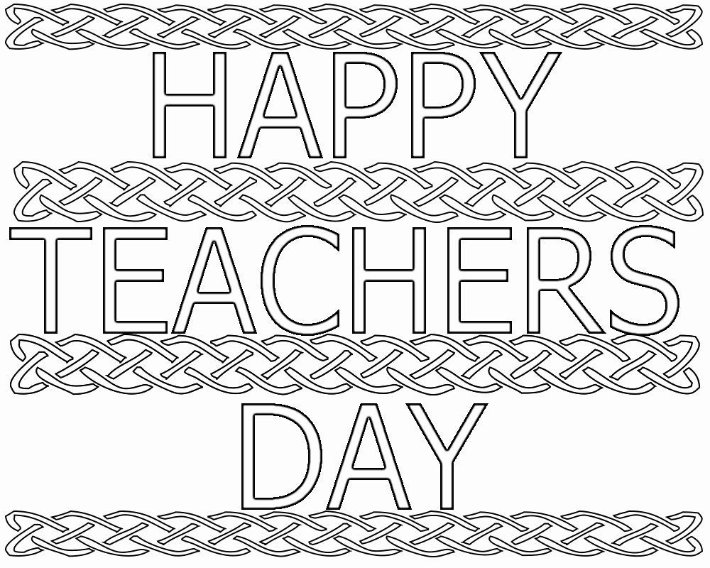 Teacher Day Cards Best Of Coloring Ideas Astonishing Teachers Day Coloring Pages Picture Happy Teachers Day Happy Teachers Day Card Teachers Day