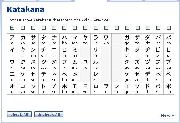 Practica katakana con opción para seleccionar que elementos deseas - hiragana alphabet chart