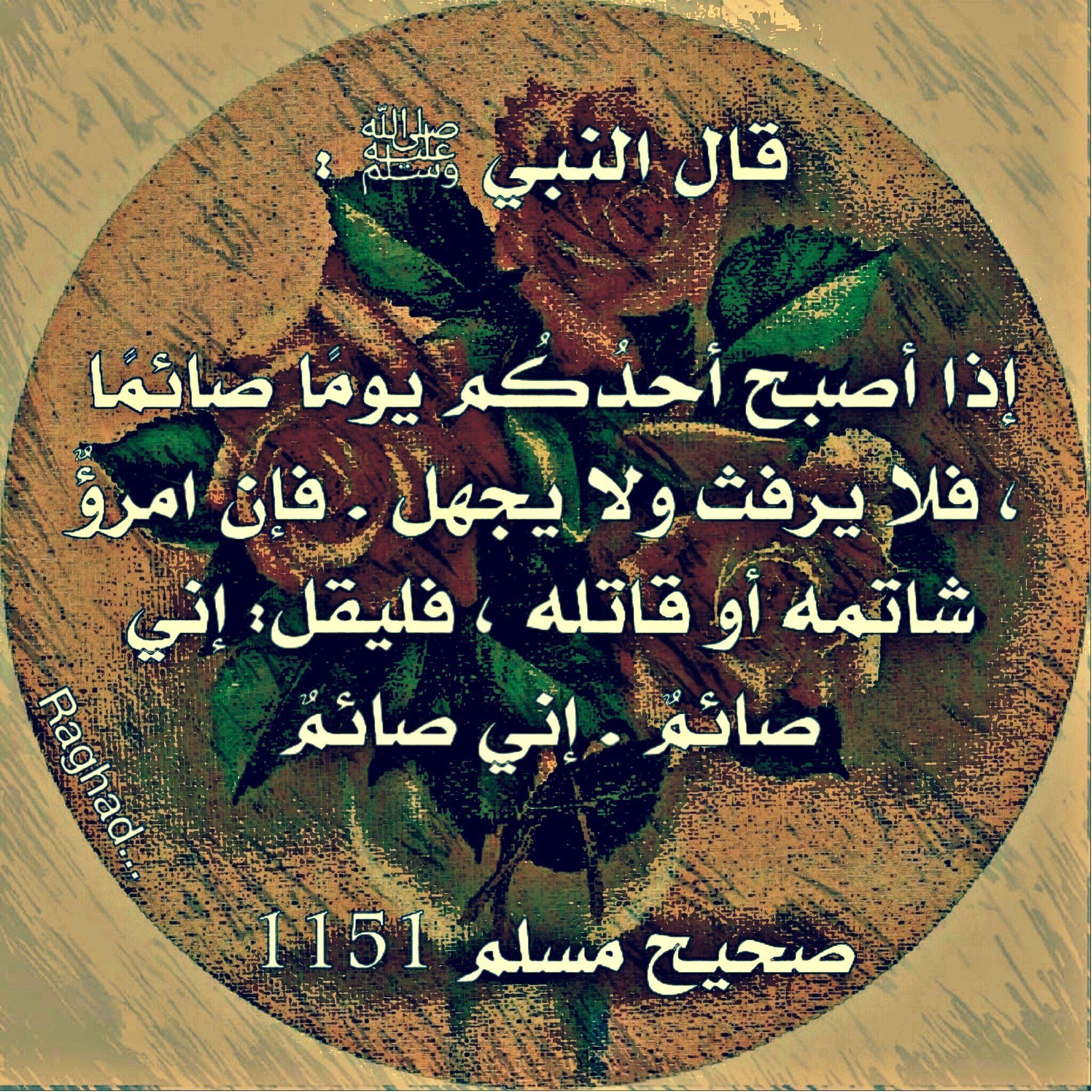 Desertrose اللذ ة الحقيقية التي بوسعك أن تحصل عليها هي سجدة لله بدون موعد أو مناسبة لا تحمل أفكارا أ خرى سوى العبودية بيق Ramadan Kareem Ramadan Kareem