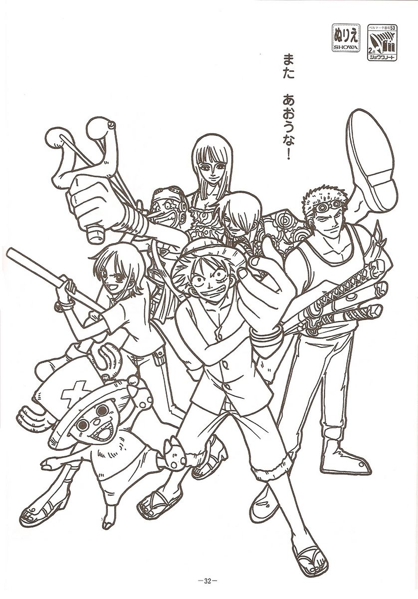 One Piece Coloring Pages drawing