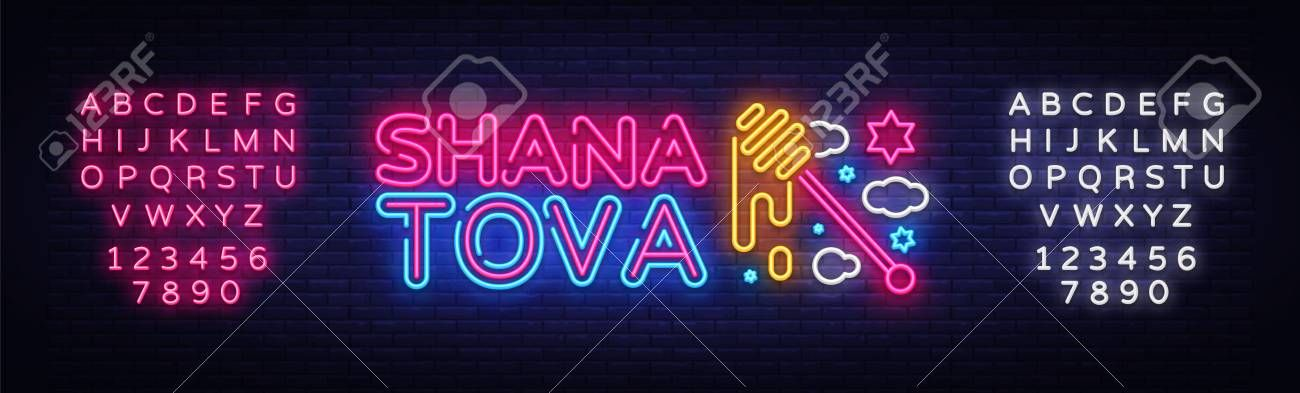 Rosh hashanah greeting card, design templet, vector illustration. Neon Banner. Happy Jewish New Year. Greeting text Shana tova. Rosh hashana Jewish Holiday. Vector. Editing text neon sign. , #Affiliate, #illustration, #vector, #Neon, #Happy, #Banner #shanatovacards