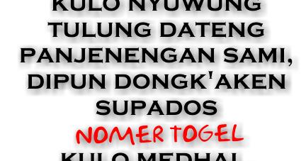 Gambar Dp Wa Lucu Jawa Paling Anyar 2019 Gambar Lucu Download Gambar Kata Kata Lucu Bahasa Jawa Humor Lucu Banget Download Kumpulan G Novelty Sign Novelty