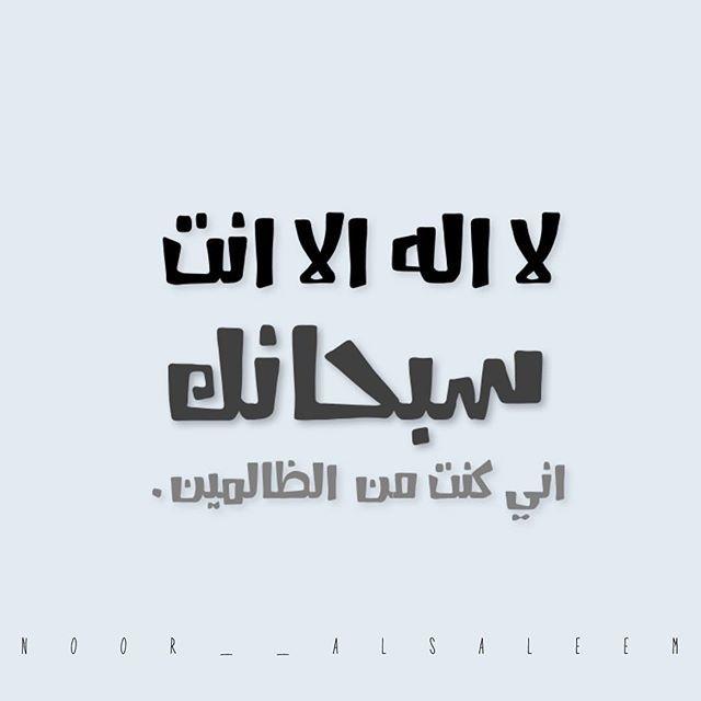 Noor Alsaleem Instagram Photos And Videos