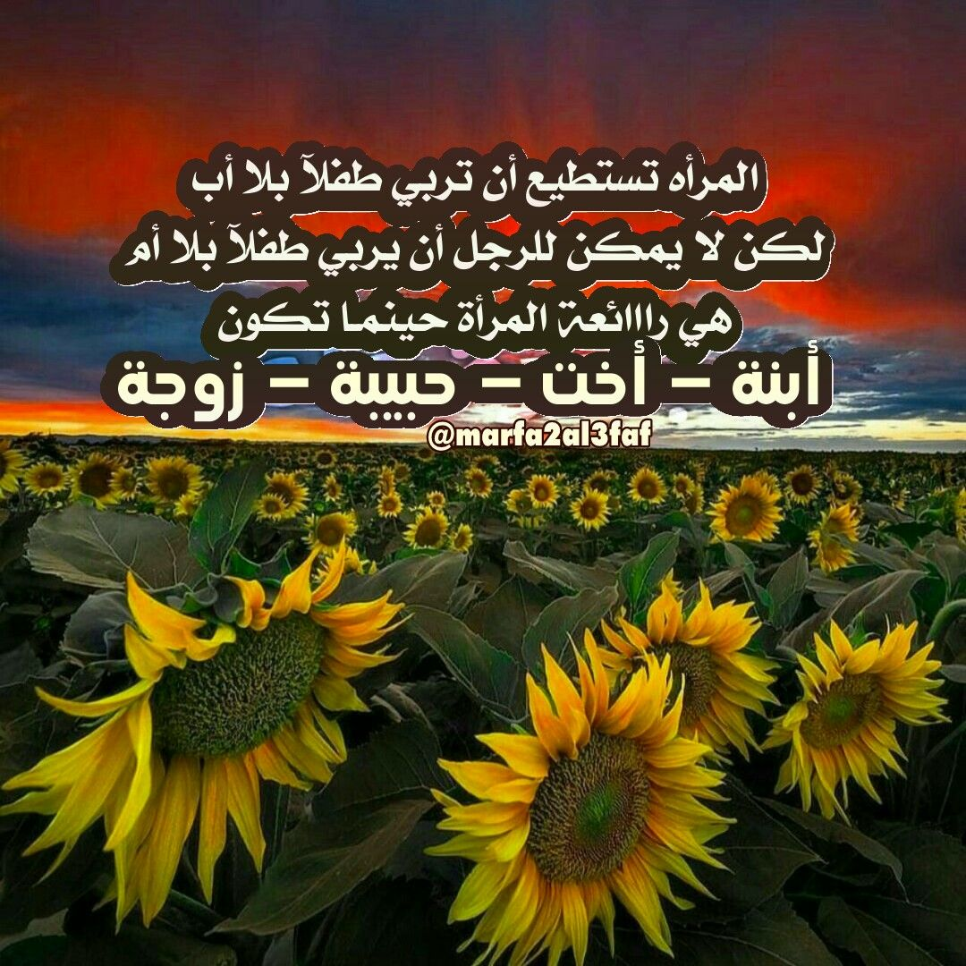 مسلمة مؤمنة كالدرة المصونة