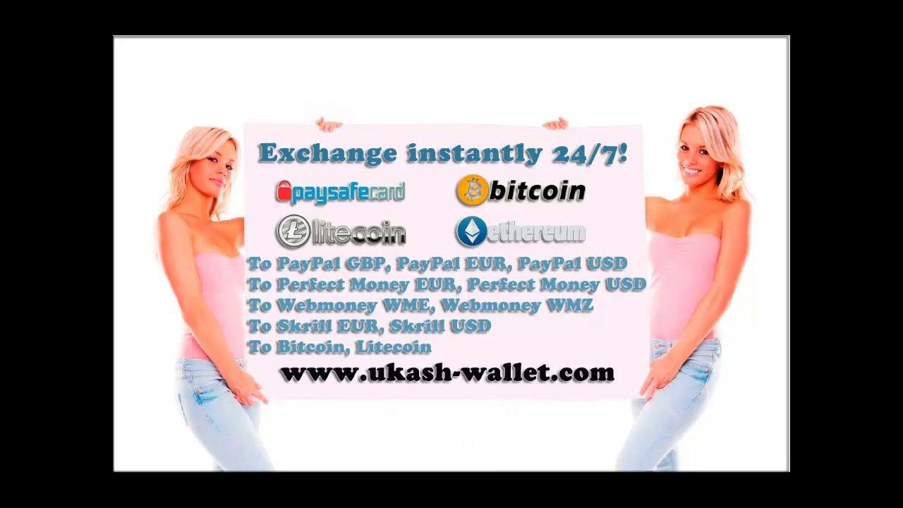 Paysafecard In Bitcoin