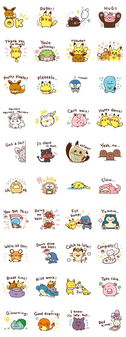 Free Png Meme Sticker Memes Para Stickers Png Image With Transparent Background Png Images Transparent Pikachu Tattoo Meme Stickers Cute Stickers