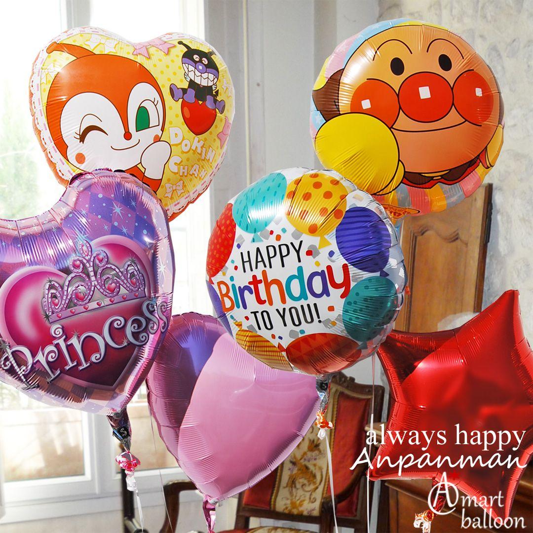 2 歳 女の子 誕生 日 プレゼント