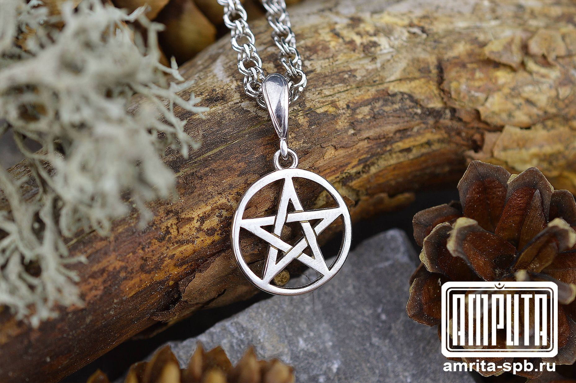 Pentagram pendant pentacle sterling silver pendant wicca ancient pentagram pendant pentacle sterling silver pendant ancient magic star symbol witch pendant aloadofball