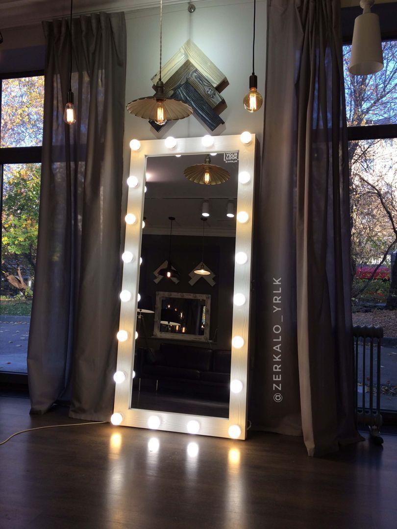 ламповых телевизорах модные лампочки на зеркало фото расположены четвёртой