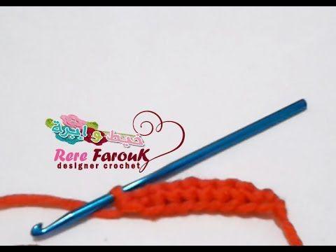 كروشيه غرزه الحشو الرأسيه الفاونديشن خيط وابره Foundation Single Crochet Projects To Try Pattern Crochet