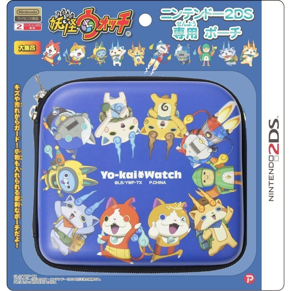 Honey Pokemon Anime Pikachu Vinyl Skin Sticker Decal Protector For Playstation 4 Video Game Accessories Faceplates, Decals & Stickers Ps4