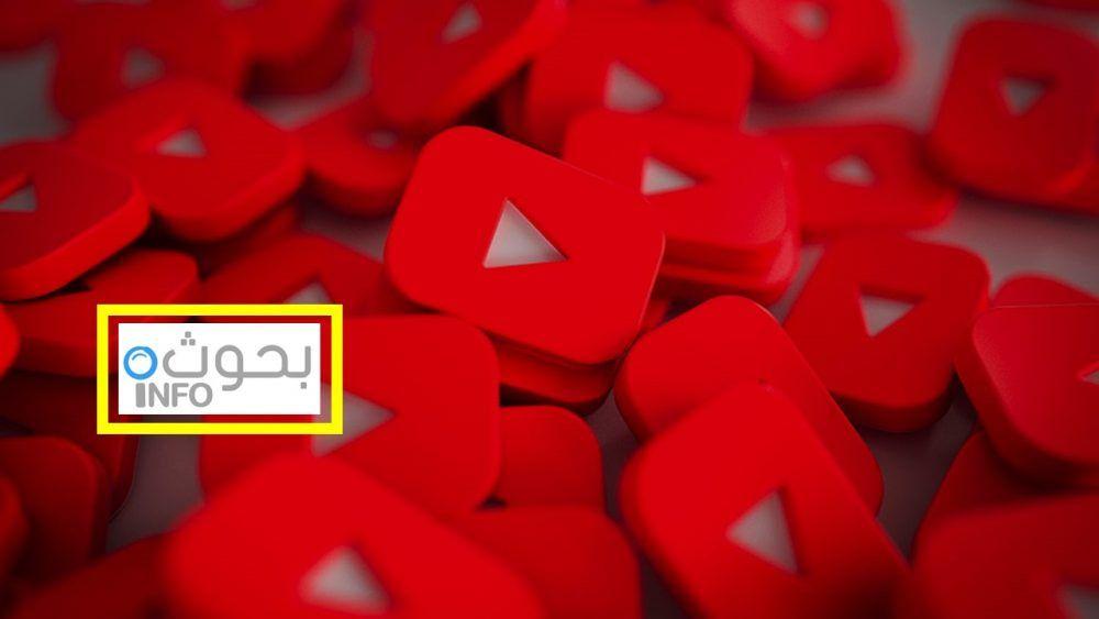 يوتيوب معلومات عن هذا الموقع الشهير Convenience Store Products Gaming Logos