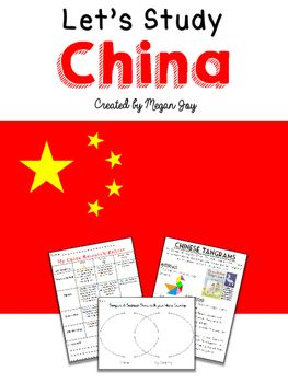 China country research packet china venn diagrams and graphic china ccuart Gallery