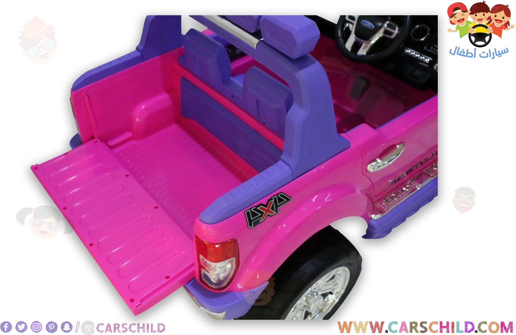 سيارة كهربائية Jeep الخاصة بالأطفال الصغار Baby Bike Small Electric Cars Toy Car