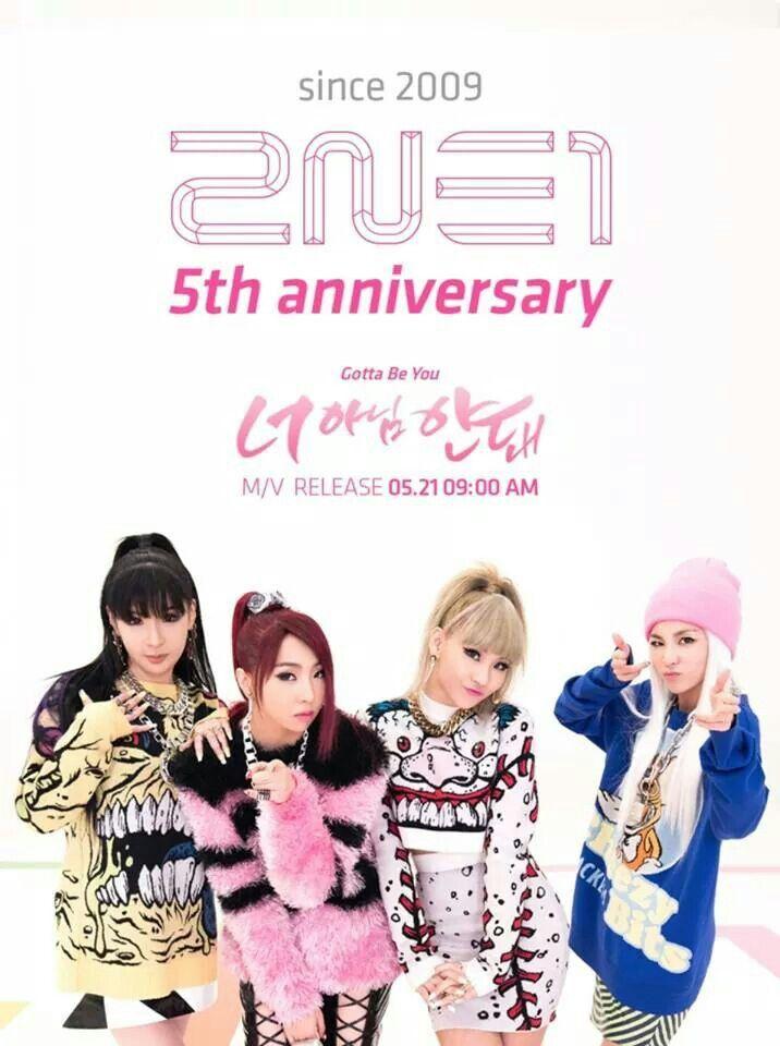 2ne1 go away mv_♡ 2NE1 Style Music   2ne1, Ikon, Kpop