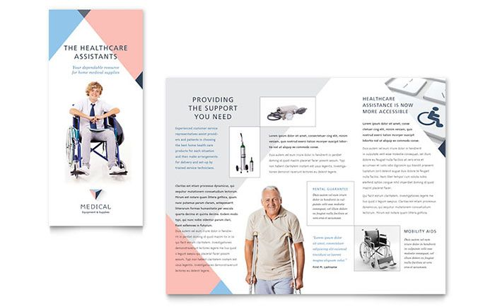 Home medical equipment brochure design template by for Medical office brochure templates