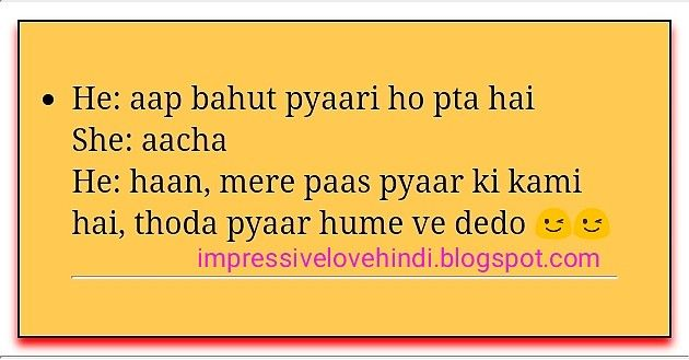 Hindi most in flirty lines 65 [Latest]