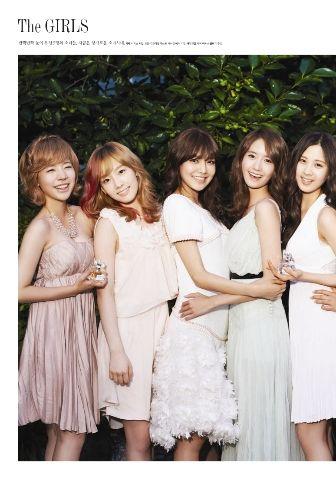 상세 이미지, Sunny Taeyeon Sooyoung Yoona  Seohyun for High Cut.