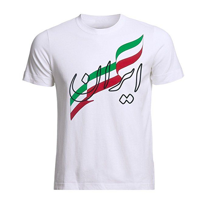 FUNIDA Iran Fan Jersey with Persian Calligraphy - FIFA World Cup 2018  (Large) 19b8235ca