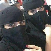 صور بنات احدت صورواتس اب بنات 2016 Beautiful Muslim Women Arab Beauty Cute Eyes