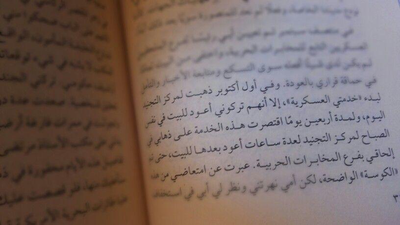 الكوسة في مصر ام الدنيا واقع باب الخروج عز الدين شكري