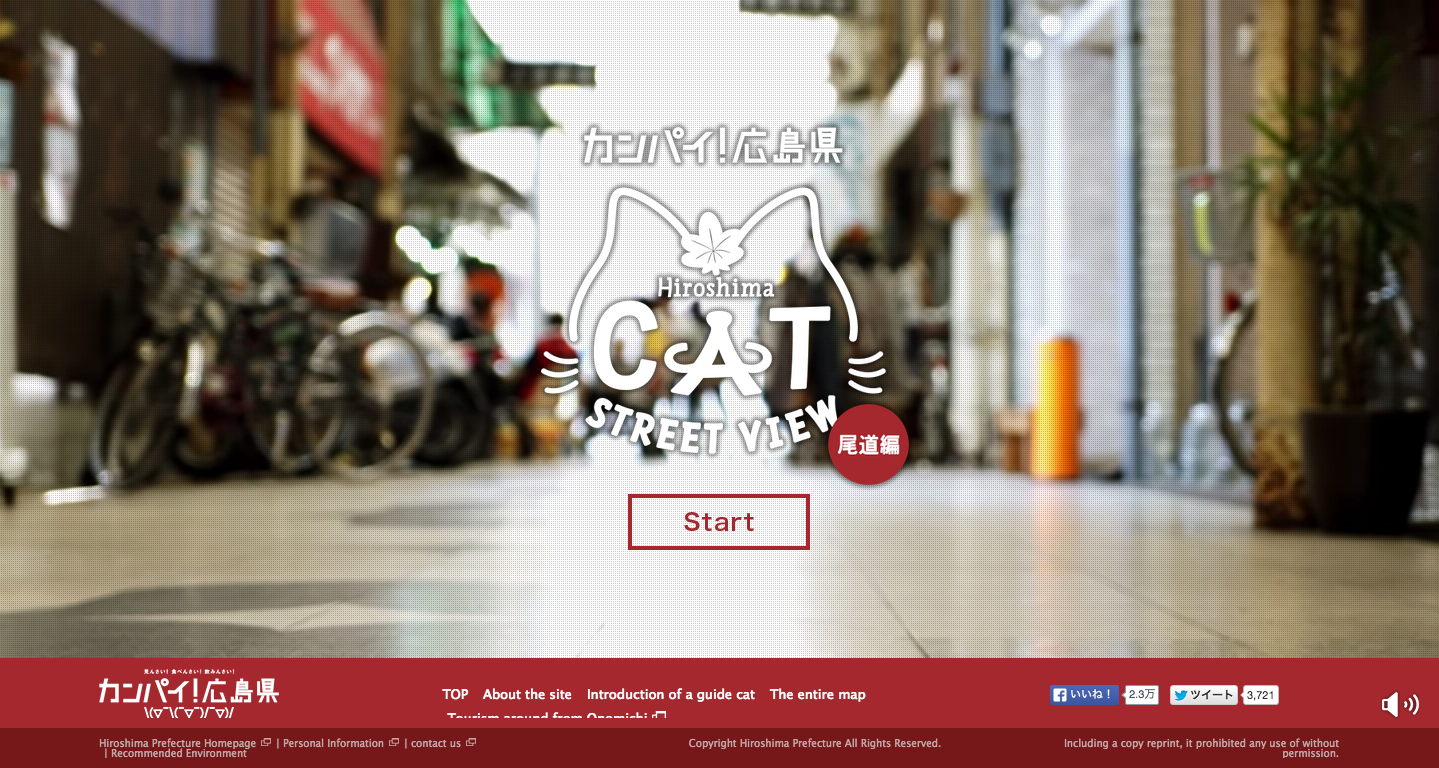 Iveta Sunshaded the japanese city of onomichi has created an interactive