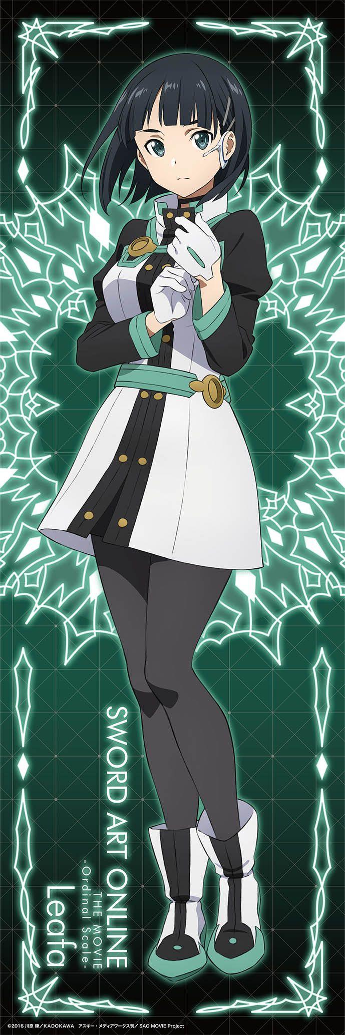 Leafa   Sword Art Online -Ordinal Scale-   Anime Movie