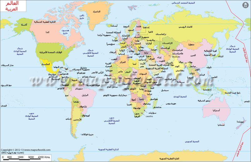 World Map In Arabic World Map World Political Map Map