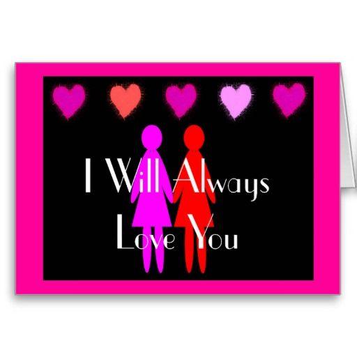 Cute Lesbian Valentines Day Card