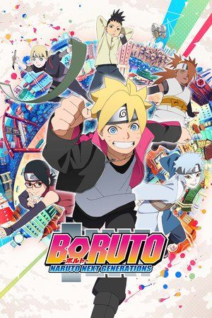 Top Manga 2020.Boruto Naruto Next Generations Tv Series Anime
