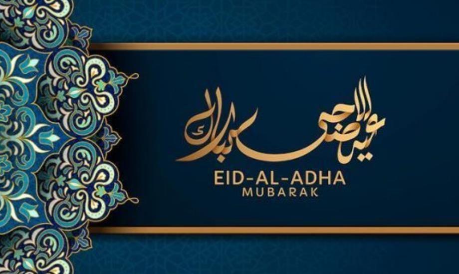 A 9 Jpg 567 217 Pixels Eid Cards Eid Stickers Happy Eid